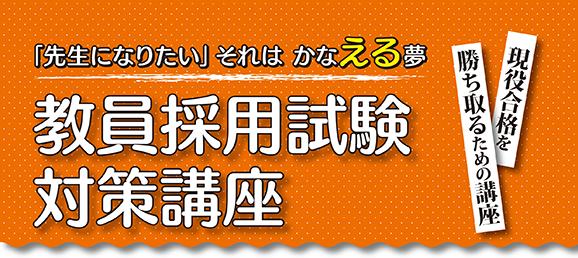 161005_kyoin_kouza_01.png