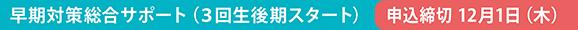 161005_kyoin_kouza_02.png