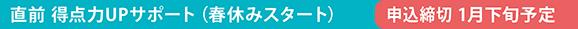 161005_kyoin_kouza_05.png