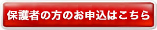 20161005_order2.jpg
