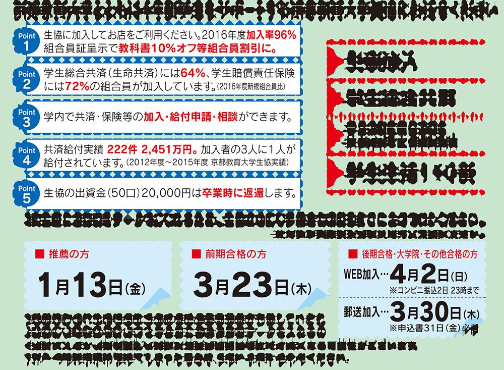 kanyu01.png