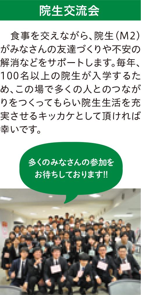 kikaku04.png